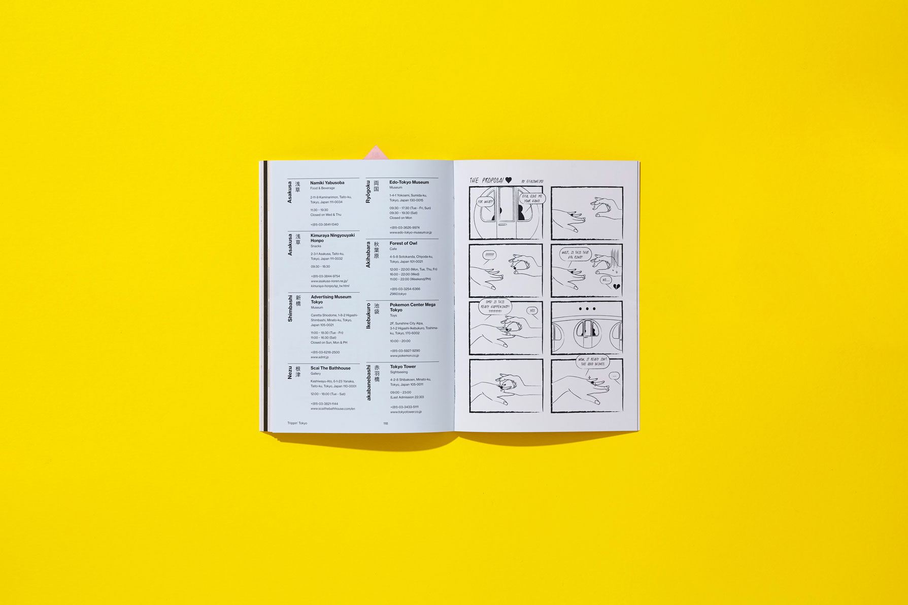 The Workbench is a Singapore Graphic Design & Illustration Studio A Design Lovers Guide To Tokyo